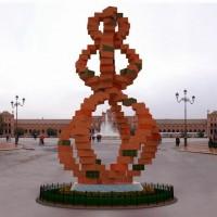 """Referencia en el Diario """"El Pais"""" a mi escultura arquitectónica"""